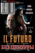 Cмотреть Грядущее / Il futuro (2013)