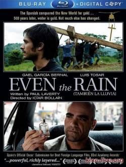 Cмотреть Они продают даже дождь (2010)